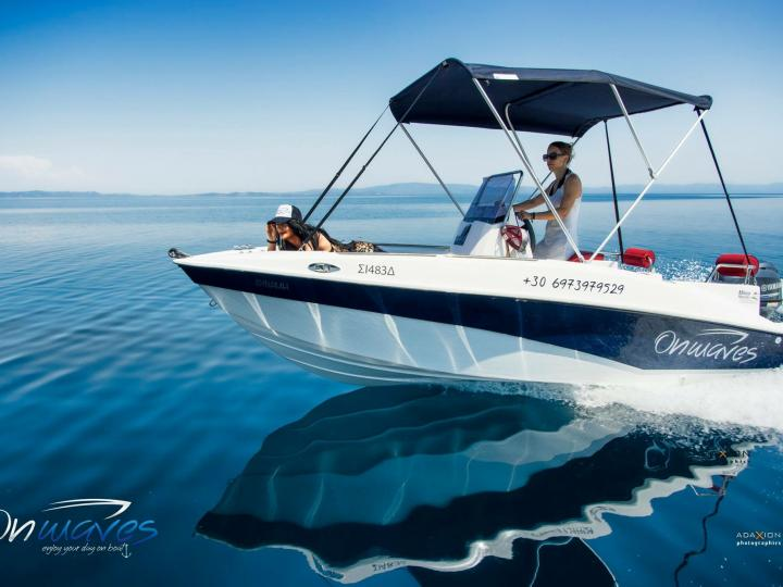 Rent a boat/ no license