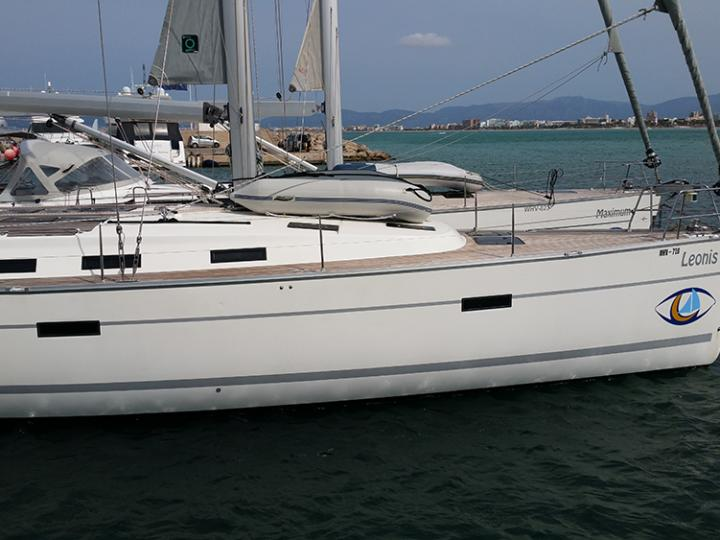 Sail the waters of Palma, Spain aboard a boat for rent - the Leonis yacht charter.