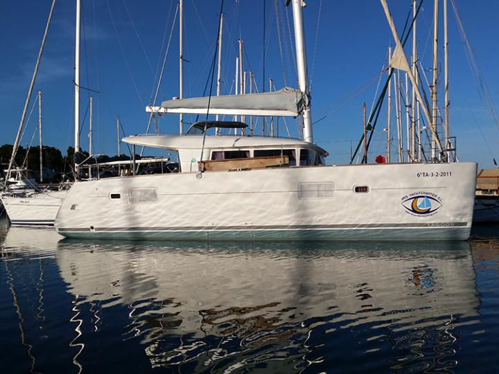 Catamaran rental in Palma, Spain - book a yacht charter for up to 8 guests.